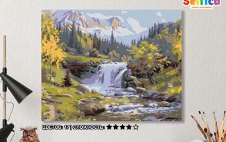 Картина по номерам на холсте 50х40 см. «Водопад в горах». TM Selfica